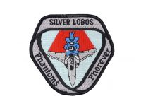 "US army shop - Nášivka - 20th Fighter Squadron ""Silver Lobos"""